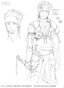 v01_Character3_Cline